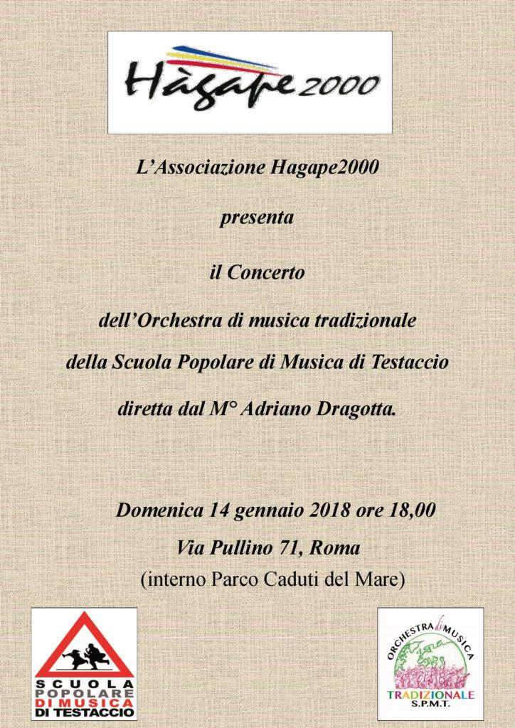 concerto-2018-1 (2)